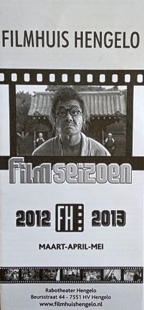 2012-2013 Filmhuis Hengelo periode 1 september - november