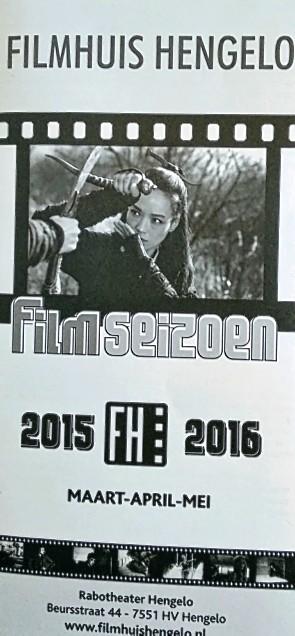 Filmhuis Hengelo seizoen 2015-2016 periode 4